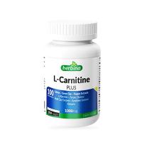 Herbina L-Karnitin Plus Yeşil Çay Citrus Karabiber 200 Kapsül